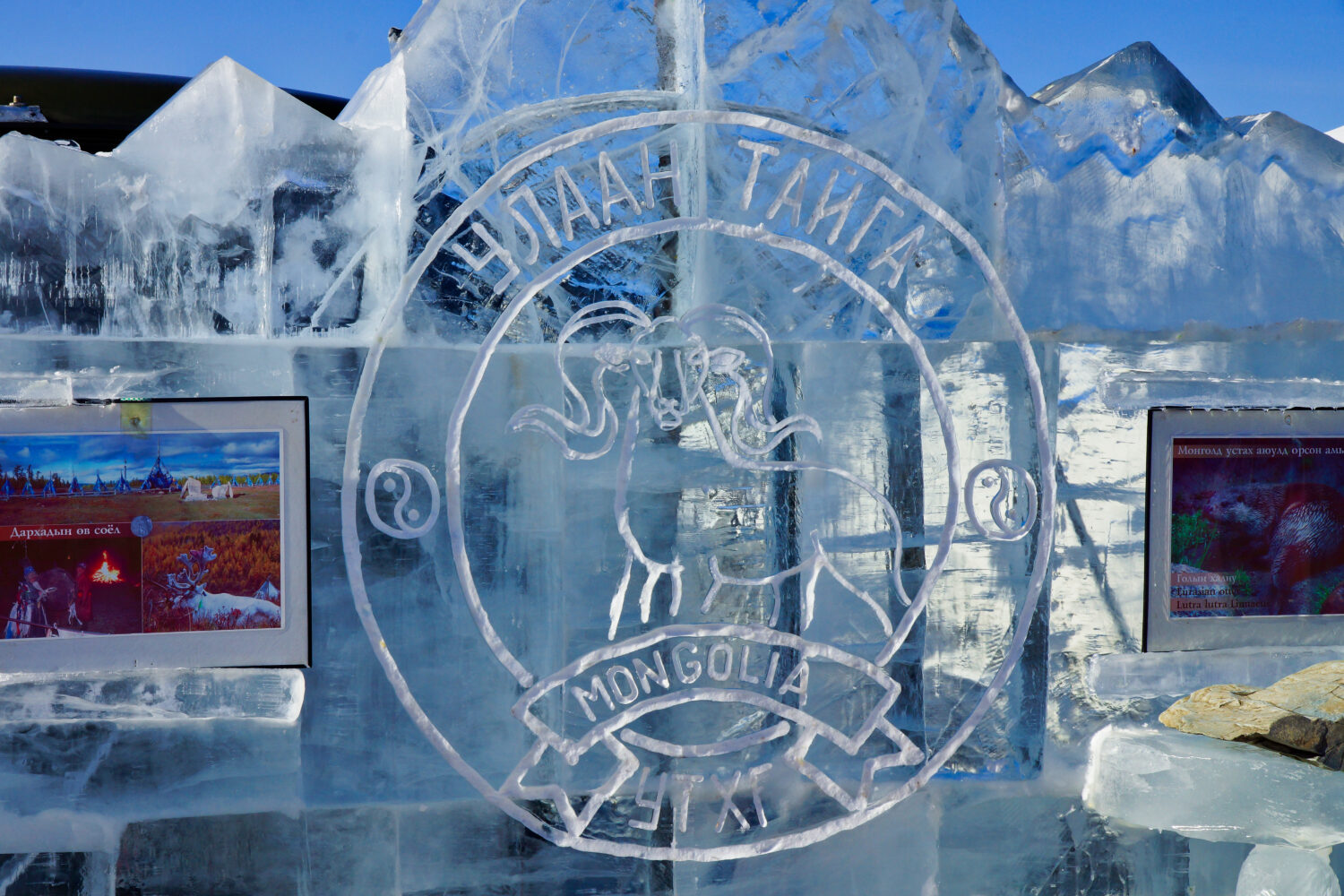 5 reasons to visit the Ice Festival in Mongolia by a resident